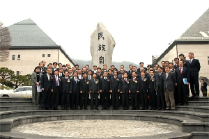 Entrance ceremony of the 5th Future Unification Leaders Course