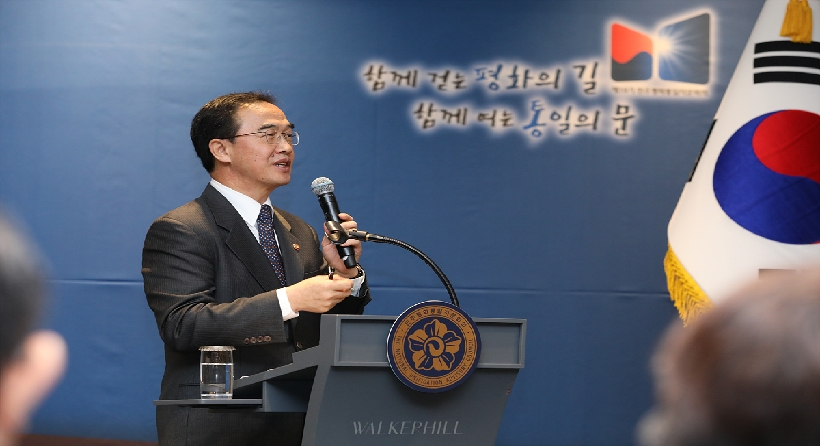 Unification Minister Cho delivers special lecture at workshop for overseas executive members of the National Unification Advisory Council