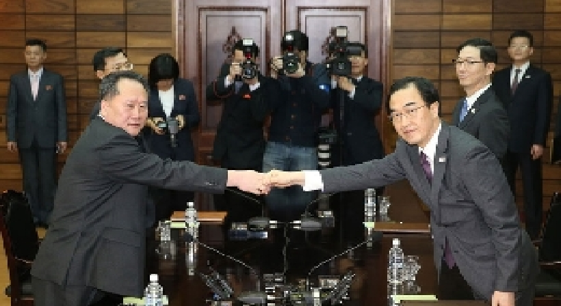 Joint Press Release of High-Level Talks for 「2018 Inter-Korean Summit」