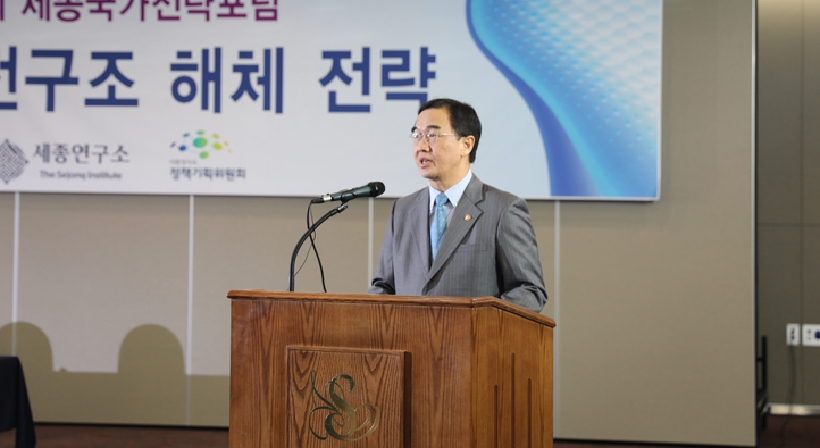 Unification Minister Delivers Congratulatory Speech for 35th Sejong National Strategy Foru