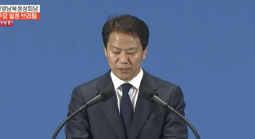 Briefing on the Outcome of the Inter-Korean Working-Level Talks between Senior Officials