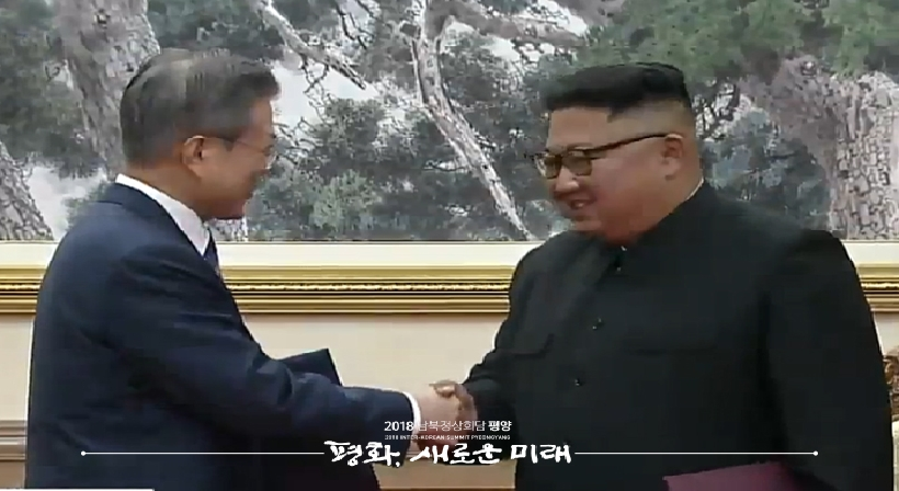 The leaders of South and North Korea adopt the September Pyeongyang Joint Declaration