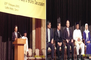 Minister Hyun attends the National Day of Brunei Darussalam