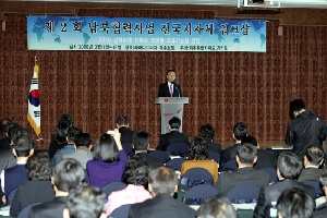 Local governments hold a workshop on inter-Korean cooperation