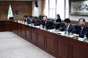The MOU hosts a conference on the peaceful use of the DMZ