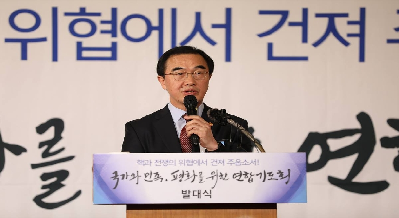 Unification Minister Cho gives lecture at vision forum by the Foundation for Korean Unification