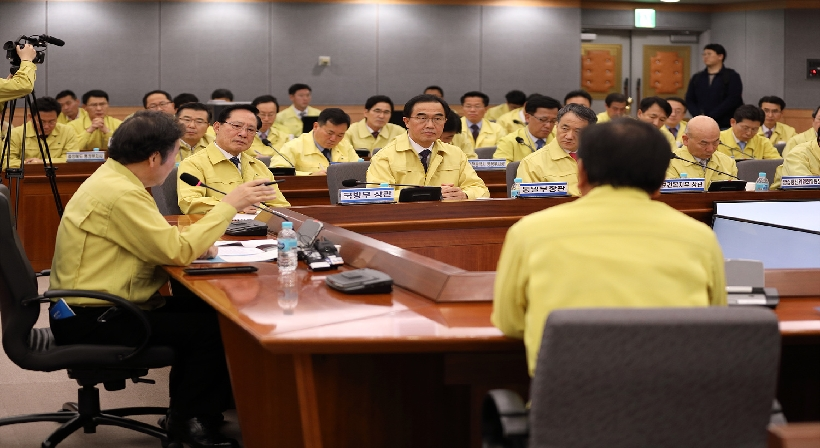 Unification Minister Cho participates in evaluation meeting of the Eulji Exercise