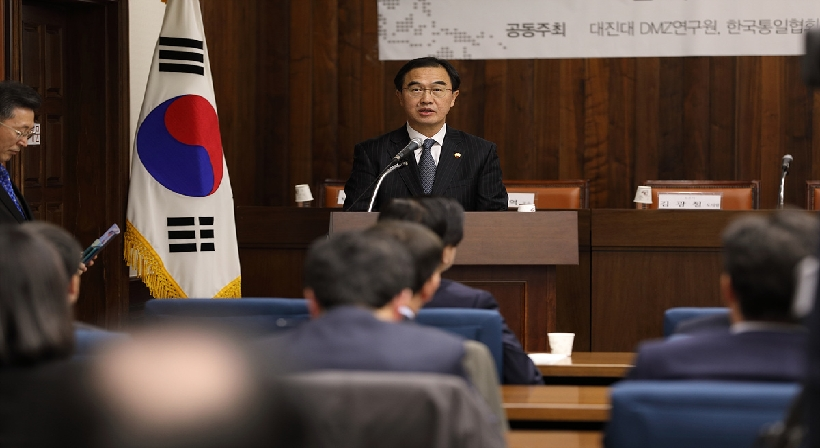 Unification Minister Cho participates in conference on Vision and Task of the New Economic Map Initiative of the Korean Peninsula