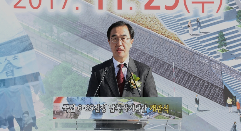 Unification Minister Cho participates in opening ceremony for the National Memorial Hall for Korean War Abductees