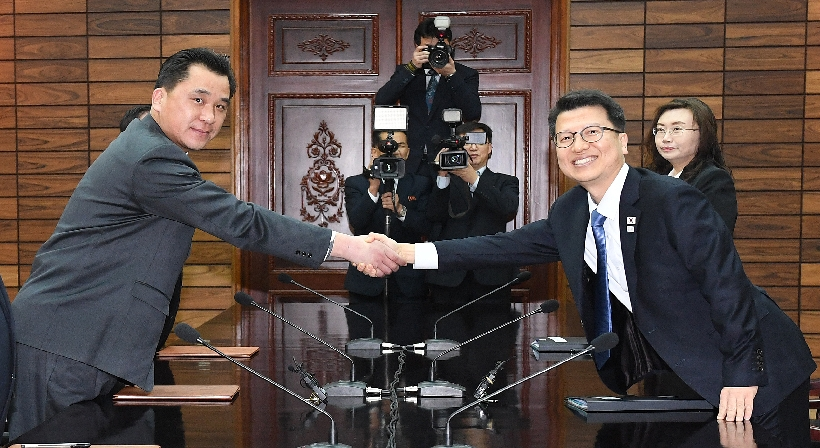 Joint Press Release of Inter-Korean Working-Level Talks regarding the PyeongChang Winter Paralympics