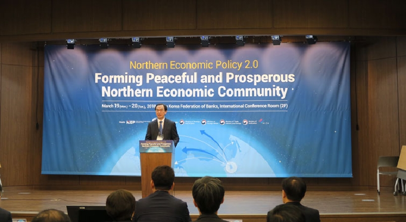 Unification Minister Delivers Congratulatory Speech at North Korea Economic Cooperation Roadmap International Seminar