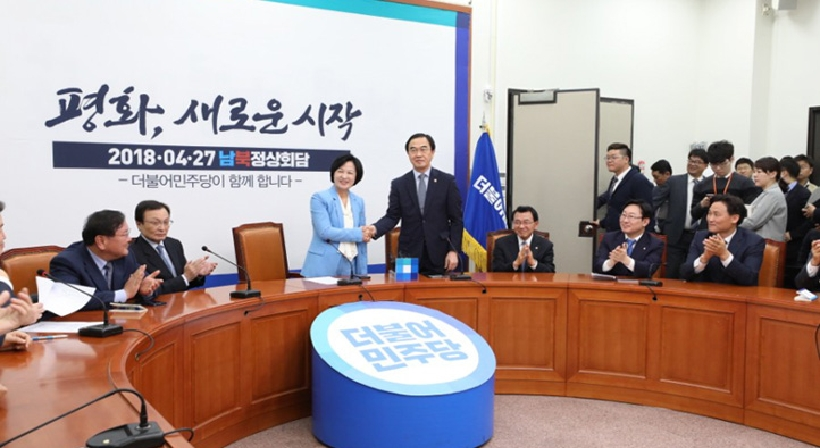 Unification Minister Cho briefs the ruling Democratic Party on the inter-Korean summit