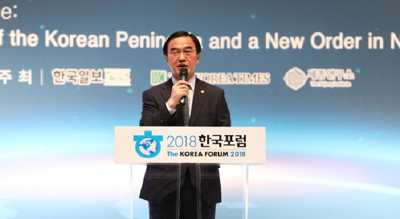 Unification Minister Cho gives a keynote presentation at The Korea Forum 2018 hosted by the Hankook Ilbo