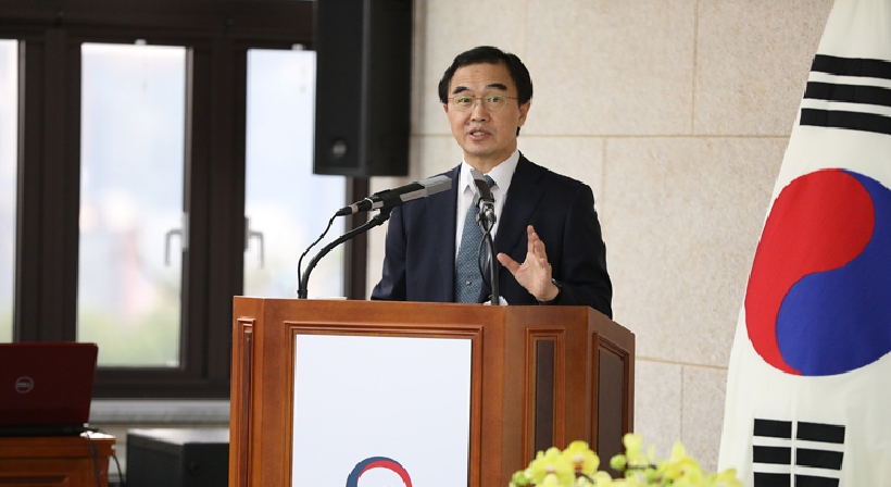 Unification Minister Cho delivers a special lecture for the 8th Top Executive Program for Unification Policy