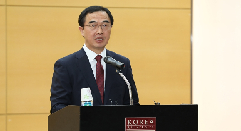 Unification Minister Cho gives a keynote speech at a symposium co-hosed by the Asiatic Research Institute of Korea University and DongA Ilbo