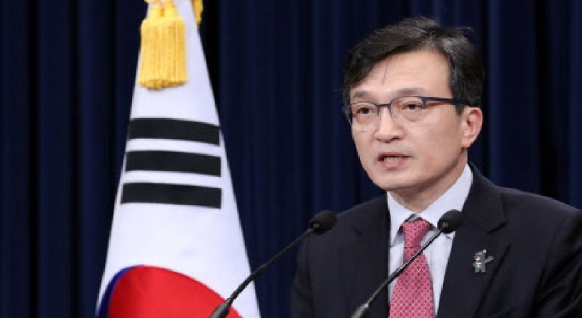 The NSC standing committee was convened on May 17 to discuss countermeasures with regards to the North's postponement of the inter-Korean high-level talks.