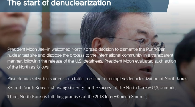 Dismantlement of Punggyeri nuclear test site The start of denuclearization