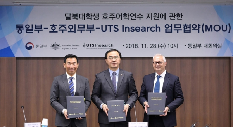 The ROK Ministry of Unification and Australia's Department of Foreign Affairs and Trade sign a Memorandum of Understanding to extend an English language scholarship program for North Korean defector students.]