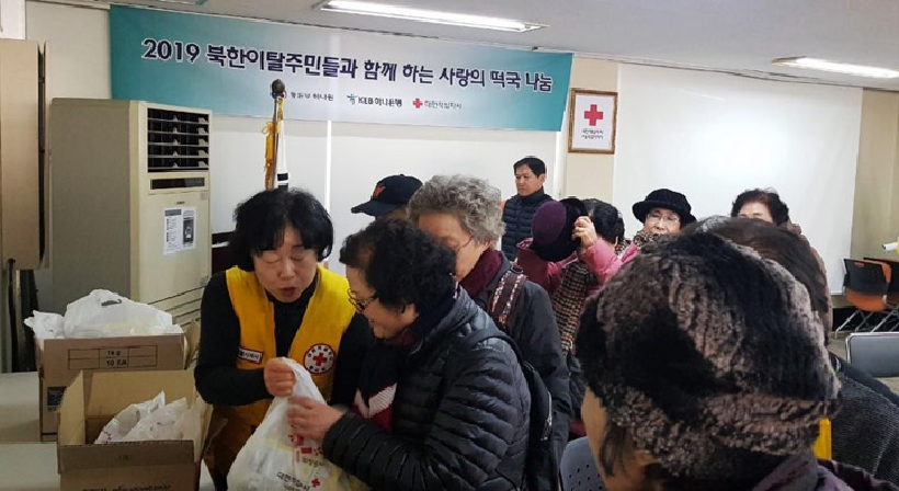 Trainees at Hanawon volunteer to share rice cake soup