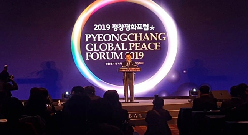 Unification Minister Cho participates in the opening ceremony of the PyeongChang Global Peace Forum 2019