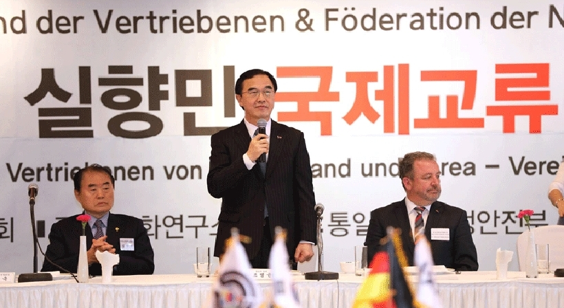 Unification Minister Cho participates in a meeting with the German Association of Displaced People