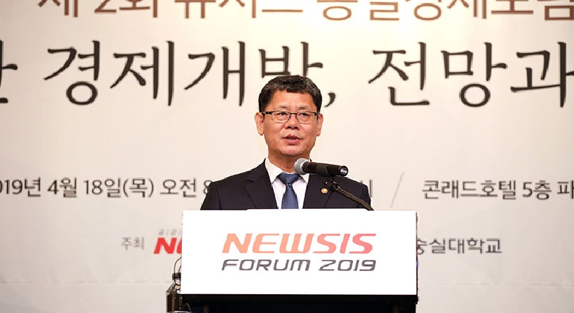 Unification Minister Kim participates in the second Newsis Forum on Unification and Economy