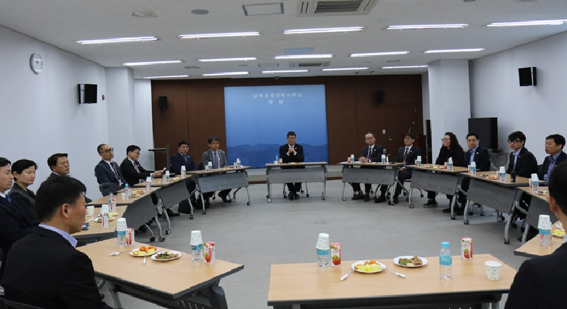 Unification Minister Kim visits the inter-Korean joint liaison office in Gaeseong