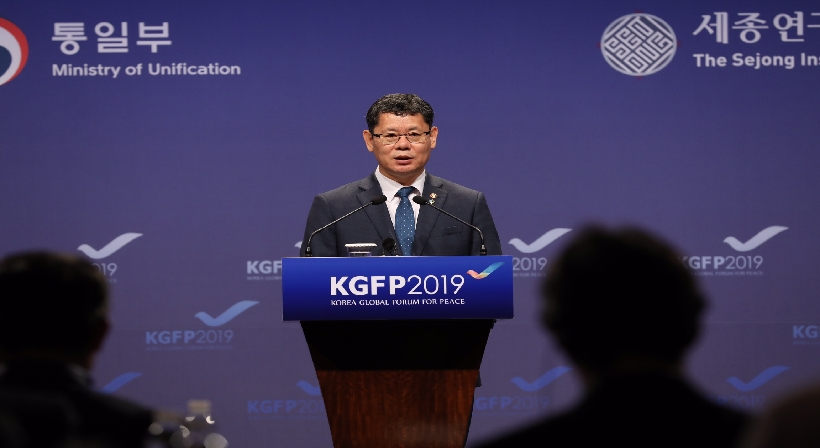 Unification Minister Kim participates in the Korea Global Forum for Peace 2019