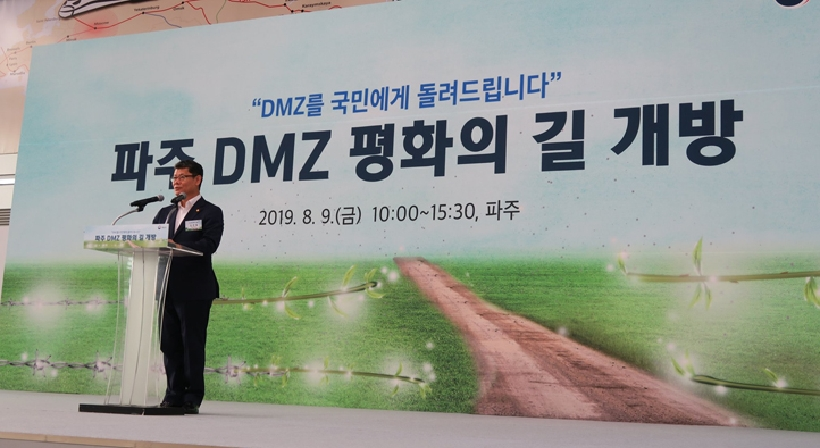 From a symbol of the pain of division and confrontation to a symbol of peace The Paju section of the DMZ Peace Trails is open to the public