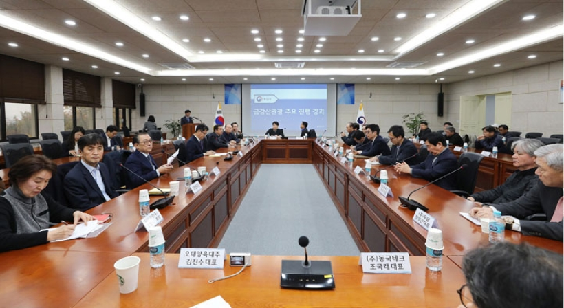 Unification Minister Kim meets with business people engaged in tourism to Mount Geumgang