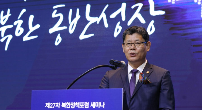 Peace and Prosperity Led by Science and Technology (27th North Korea Policy Forum)