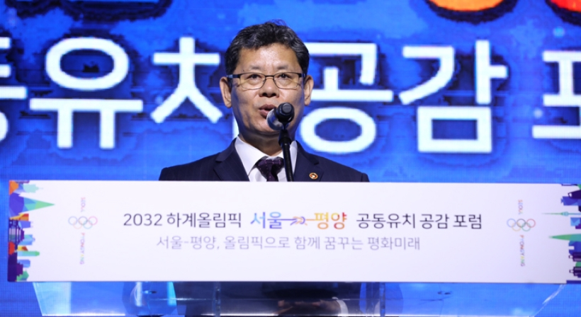 Seoul and Pyeongyang dream together of a future of peace through the Olympics