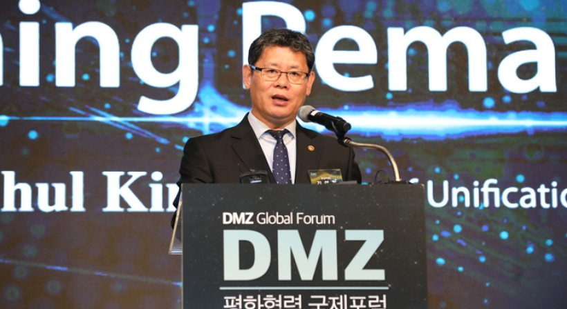Transforming the DMZ into a Peace Zone and Prosperity of the Korean Peninsula (DMZ Global Forum on Peace and Cooperation)