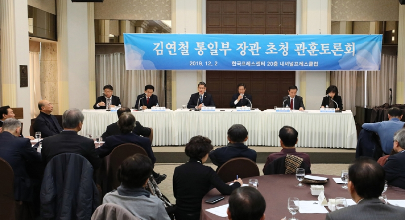 Invitational panel discussion hosted by the Kwanhun Club