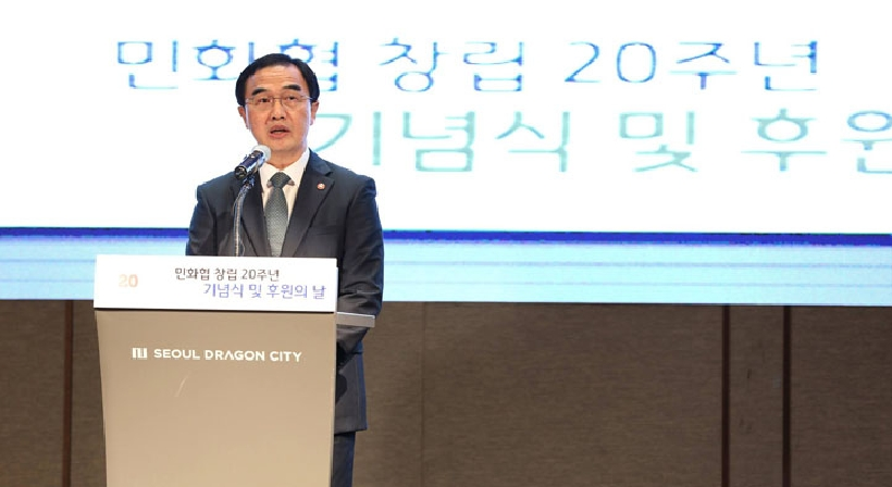 Celebrating the 20th anniversary of the Korean Council for Reconciliation and Cooperation and Day of Sponsorship