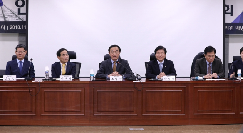 Unification Minister Cho participates in the inaugural meeting of the Forum for Peace and Prosperity on the Korean Peninsula