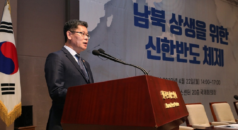 Unification Minister Kim participates in the 2019 Unification Policy Forum hosted by the Korean Council for Reconciliation and Cooperation