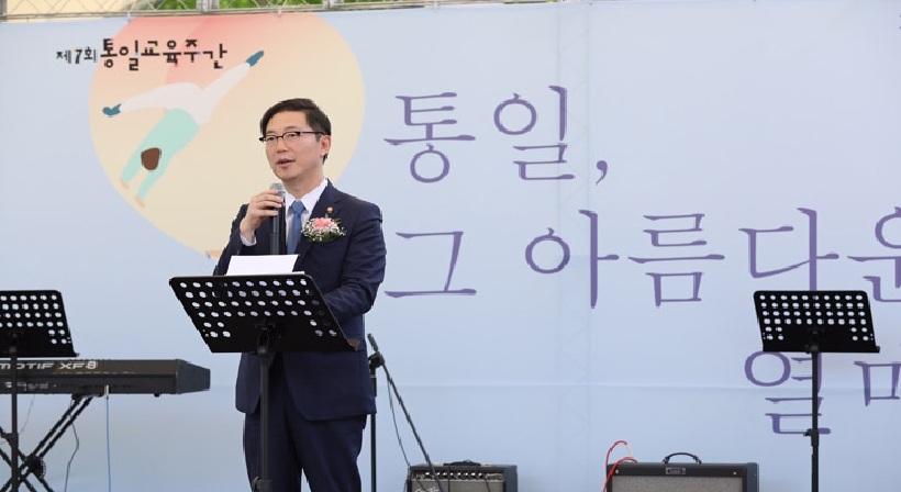 Vice Unification Minister Chun participates in the 4th Marronnier Festival to Build Consensus on Unification