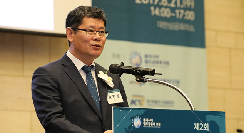 Policy seminar hosted by the East Asian Railway Community Forum
