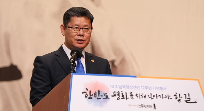 The Way Forward Toward Peace on the Korean Peninsula (at the ceremony marking the 12th anniversary of the October 4 Declaration)