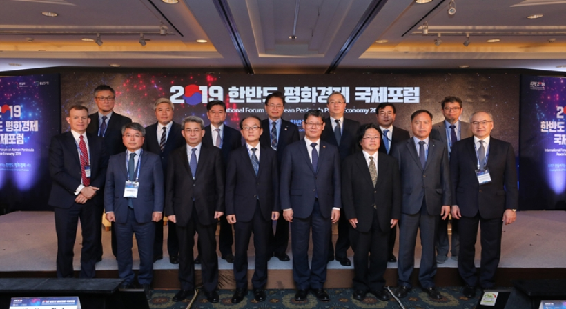 International Forum on Korean Peninsula Peace Economy 2019