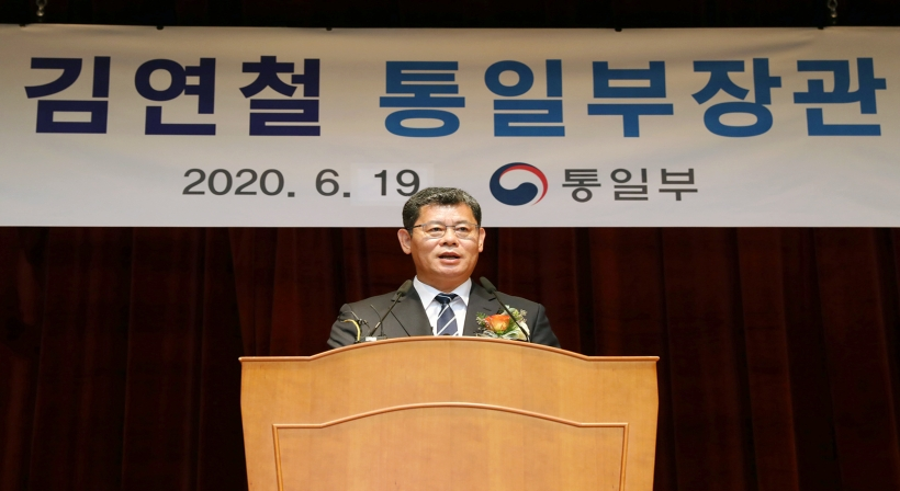 Farewell ceremony for the 40th Minister of Unification